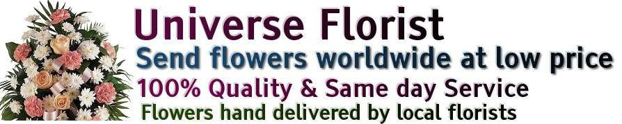 Universe florists, State of Kuwait